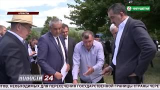 Евкуров проинспектировал сельское поселение Алхасты.