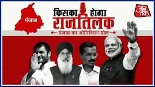 India TodayAxis Opinion Poll On Uttarakhand BJP Ahead In Direct Fight With Congress
