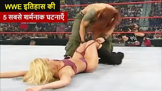 Top 5 OMG Moment in WWE