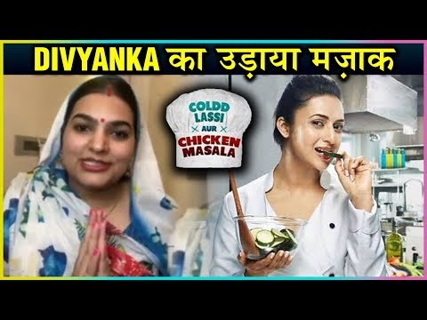 Cold Lassi Aur Chicken Masala Hilarious Review | Divyanka Tripathi Rajeev Khandelwal | Web series