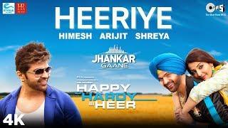 Heeriye (Jhankar) - Happy Hardy And Heer | Himesh Reshammiya, Arijit Singh, Shreya Ghoshal |Sonia