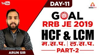 Railways JE 2019 CBT 1 |  HCF AND LCM | ल.स.प म.स.प | PART - 2 Day 11 |  RRB JE 2019
