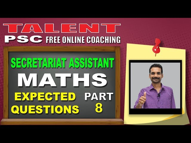 TRICKS FOR MATHS | Secretariat Assistant |KERALA PSC | TALENT ACADEMY