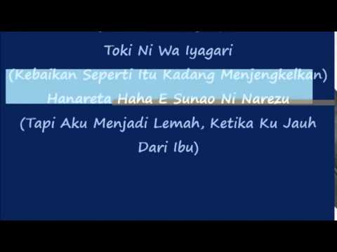 Kiroro- Mirai E (Lyrics & Sub Indo)