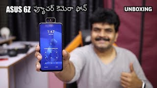 Asus 6Z Unboxing & initial impressions ll in Telugu ll