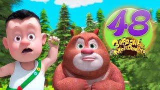 Забавные Медвежата - 48 Серия: До Свидания, Древесный Друг! - Классные Мультики
