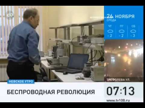 Вай-фай для самолетов и автомобилей придумали в СПбПУ