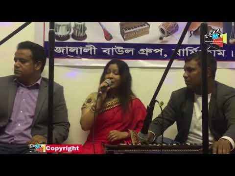 কার প্রেমে মজিয়া রইলারে বন্ধু Singer Hashi Rani   By Medialink