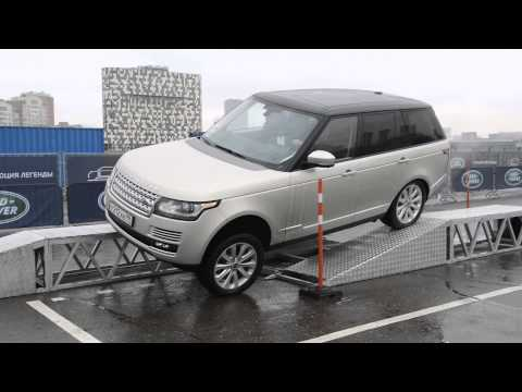 Test-drive new Range Rover