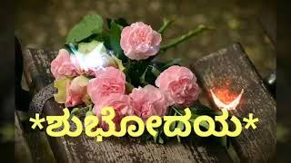 Kannada Quotes Images ฟรวดโอออนไลน ดทวออนไลน คลป