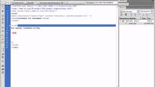 сктипт php который выведит числа от1 до200