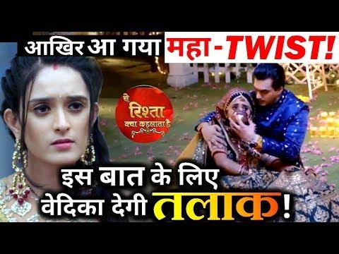MAHA TWIST: Vedika to divorce Kartik for this reason in Yeh Rishta Kya Kehlata !