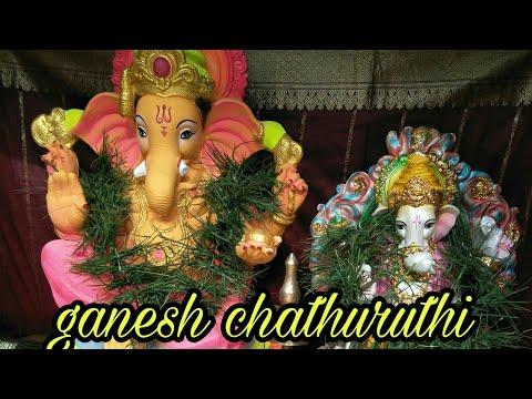 விநாயகர்  சாதுர்த்தி / Special vlog in tamil/ ganapathi/ pillayar/vinayagar/😊😊😊
