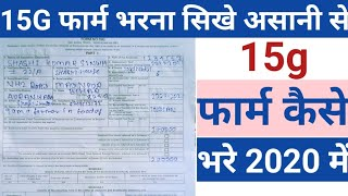 15g form kaise bhare    How to fill 15G form in hindi     process of filling 15g form to avoid TDS  