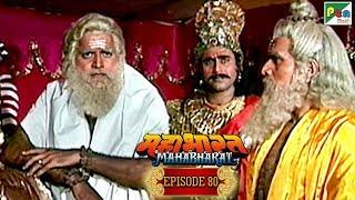 आचार्य द्रोण की चाल - युधिष्ठिर को बंदी बनानी की कोशिश | Mahabharat Stories | B. R. Chopra | EP – 80 - Download this Video in MP3, M4A, WEBM, MP4, 3GP