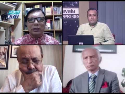 Ekusher Raat || বিষয়: ঐতিহ্য-সংগ্রাম-অর্জনের ৭২ বছর || 22 June 2021 || একুশের রাত || ETV Talk Show