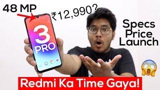 REALME 3 PRO: Specs, 48MP Camera, Price@₹12,990, Launch in India! Redmi NOTE 7 PRO to GAYA! [Hindi]