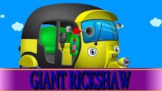 Giant Baby Rickshaw | Mega Auto Family | Baby Tuk Tuk became a Giant and Destroyed City