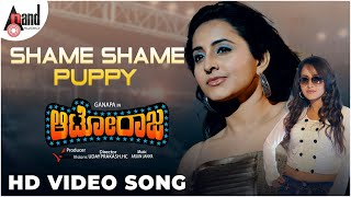 Autoraja   Shame Shame Puppy Shame   Kannada Video Song HD   Ganesh,Bhama   Kannada Song