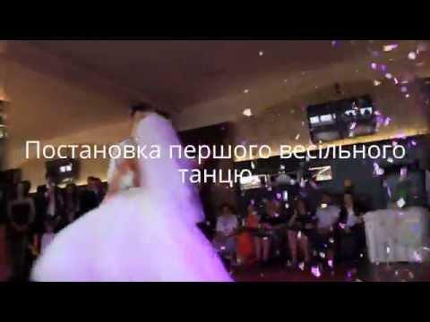 """""""Fedan studio"""" Перший весільний танець, відео 7"""