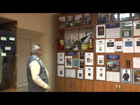 Видеопрезентация. Кабинет охраны труда Лидского ЗУЭС