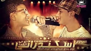 تحميل اغاني مهرجان القمة والجلاد الجزء 3 تيتو وبندق جديد 2013 YouTube MP3