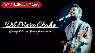yuhi nahi tujhpe dil ye fida hai lyrics mp3 download