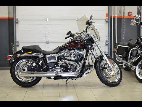 Low Rider Harley-Davidson 2020