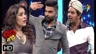 Intro | Dhee Jodi | 22nd  May 2019    | ETV Telugu