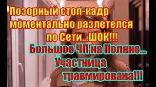 Дом 2 Новости 5 Января 2019 (5.01.2019) Раньше Эфира