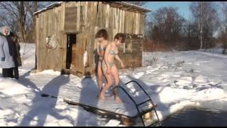 """Новогоднее купание клуба моржей """"Льдинка"""""""