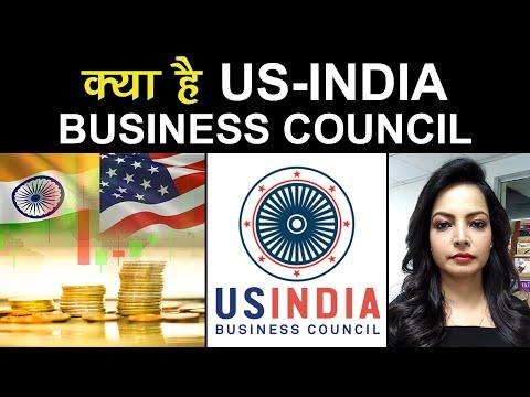 US-India Business Council क्या है, आज जिसके समिट में बोलेंगे PM Narendra Modi
