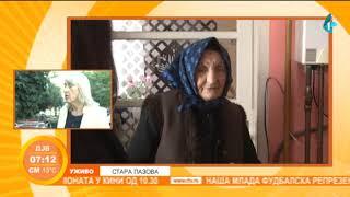 U Staroj Pazovi počela obuka za gerontodomaćice