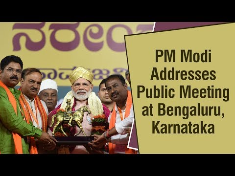 PM Modi Addresses Public Meeting at Bengaluru, Karnataka