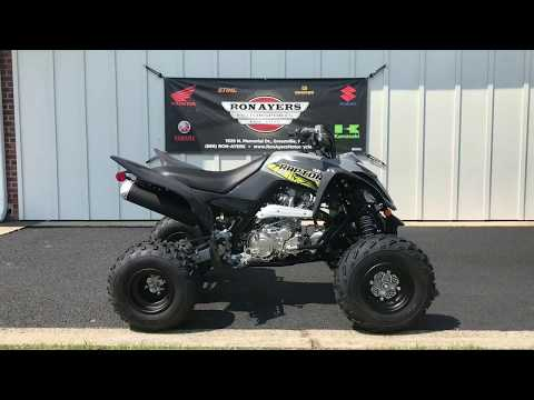 2019 Yamaha Raptor 700 in Greenville, North Carolina - Video 1
