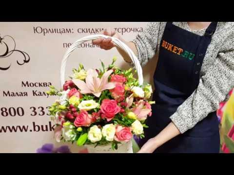 Корзина из роз и лилий «Виктория»