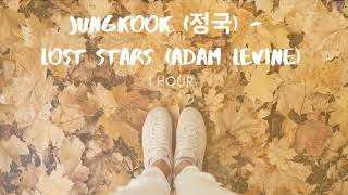 Lost Stars cover by Jung Kook 1 Hour Looped