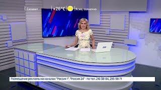 Вести-24. Башкортостан - 19.06.19