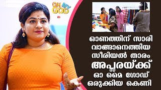 #OhMyGod #Prank #Comedy  Subscribe to get notifications and mail alerts of new videos: https://goo.gl/TJ4nCn  #KeralaKaumudi is a well-established and prominent media house of Kerala. The brand had its inception in 1911. It had its genesis in the vision of C V Kunhiraman, orator, litterateur and revolutionary thinker. The vision found fruition at the hands of its Founder K. Sukumaran, who transformed Kerala Kaumudi into vibrant daily. #Kaumudy YouTube channel adds a whole new dimension to the Malayalam Digital experience. The channel draws its insight and inspiration from Kerala Kaumudi's rock-solid media tradition and Kaumudy TV Channel. #KaumudyTV channel is available all over India, US, Europe and the Middle East. With innovation in content as its guiding thought and philosophy, Kaumudy TV reaches audience and households across the globe.  Find us on :- YouTube   : https://goo.gl/7Piw2y Facebook  : http://goo.gl/5drgCV Website     : http://kaumudy.tv