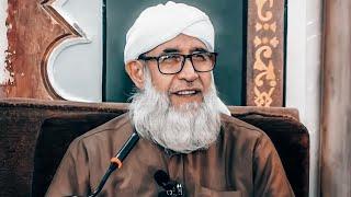 درس جامع الحنابلة المظفري فضيلة الشيخ فتحي صافي