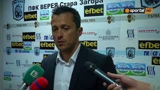 Янев: Ако някой има проблем с мотивацията, това е негов проблем