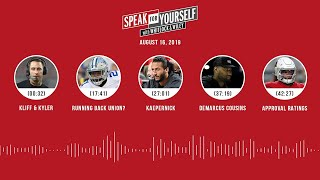 SPEAK FOR YOURSELF Audio Podcast (8.16.19) with Marcellus Wiley, Jason Whitlock   SPEAK FOR YOURSELF