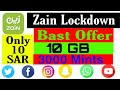 zain offer today / 10 SAR 10 GB Internet / 3000 mints / Zain Pripade offer #Youtubeindia