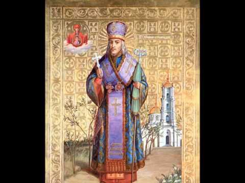 Ежечасная молитва святителя Иоасафа,епископа Белгородского