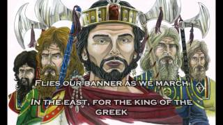 turisas the march of the varangian guard acoustic