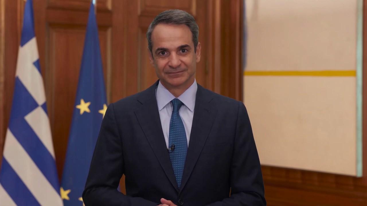 Χαιρετισμός του Πρωθυπουργού Κυριάκου Μητσοτάκη στην 45η Γενική Συνέλευση του ΣΕΒΕ