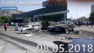 Подборка аварий и дорожных происшествий за 08.05.2018 (ДТП, Аварии, ЧП)