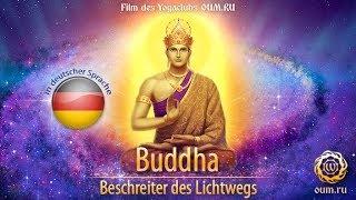 Buddha: Beschreiter des Lichtwegs