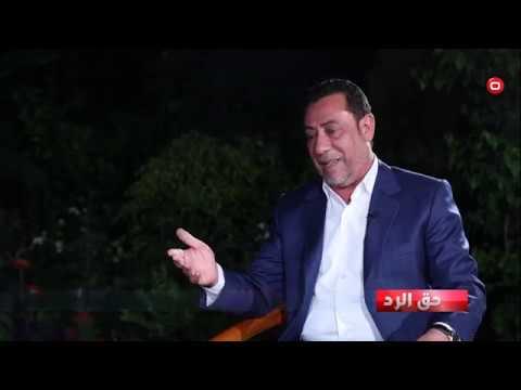 شاهد بالفيديو.. حاكم الزاملي: ادارة الملف الامني في زمن المالكي لم تكن صحيحة وسبب سقوط الموصل هو المالكي  شاهد السبب