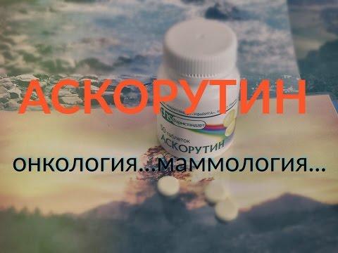 Крем отбеливающий до и после в украине